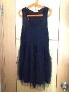 台灣製黑色背心紗裙