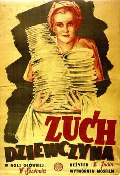 Zuch Dziewczyna Art Deco Posters, Quote Posters, Vintage Posters, Retro Posters, Vintage Graphic Design, Graphic Art, Polish Posters, Art Deco Period, Advertising Poster