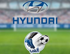 """Check out new work on my @Behance portfolio: """"hyundai game"""" http://on.be.net/1P4axlq"""