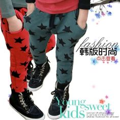 2013 fall new arrival star pattern children harem trousers free shipping