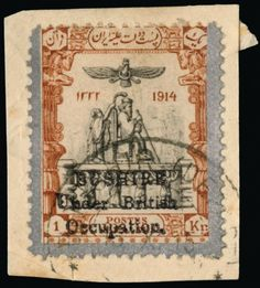 Bushire  1915 Unit weight: 0.001 kilograms 1915 (Sept) 'Coronation' 1kr black, brown and silver, neatly tied to piece by part 'BOUCHIR (DEPART)' cds, dated '13 X 15'. Centred to top, still very fine. Only 174 issued. 'DADKHAH' H/S on reverse, with Iranian Phil Soc cert (1964).