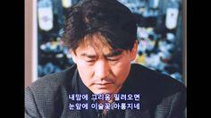 김도향 이화 - 고독(1984) Kim,Do-hyang & Ehwa - Solitude(1984)