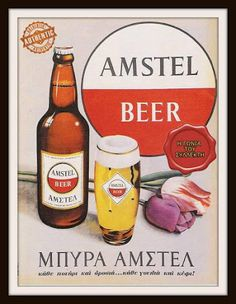 Gianna Koulizaki - Google+ Beer Advertisement, Vintage Advertising Posters, Old Advertisements, Vintage Posters, Beer Poster, Poster Ads, Vintage Cafe, Vintage Signs, Beer Brewery