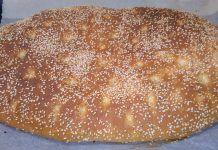Λαγάνα Bread, Ethnic Recipes, Food, Brot, Essen, Baking, Meals, Breads, Buns