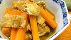 Simmered Carrots