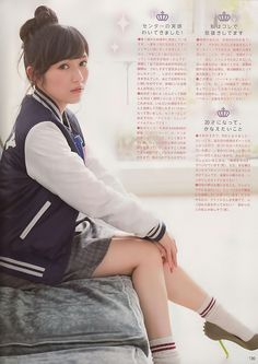Watanabe Mayu (渡辺麻友) - #Mayuyu (まゆゆ) - Team B - #AKB48 #idol #jpop #1 #sexy #beautiful #swimsuit #mygirl #magazine #gravure