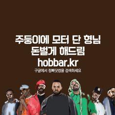 입터는데자신있는형님 고소득자되세요 고소득 남성 선수알바 정빠닷컴 http://hobbar.kr