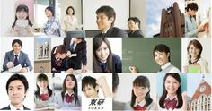 ◆桜上水の塾・予備校は東研!◆ - 東研学院予備校《B-桜上水校》