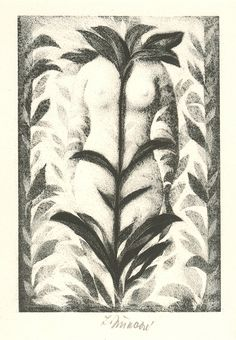 Ludmila Jirincova - Nude Woman with a Plant