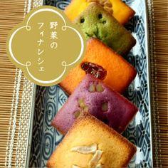 麻布野菜菓子 野菜のフィナンシェ