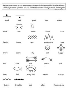 Native American Symbols - Create your own symbols!  One of four Thanksgiving themed activity, coloring pages.