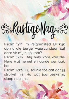 Good Night Wishes, Good Night Sweet Dreams, Good Morning Picture, Morning Pictures, Psalm 121, Psalms, Boss Wallpaper, Lekker Dag, Evening Quotes