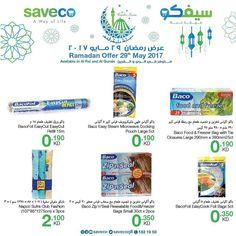 عروض تحطيم الاسعار في شهر رمضان المبارك في #سيفكو الري والقرين Ramadan Shocking Prices In #Saveco Al-Rai And Al-Qurain