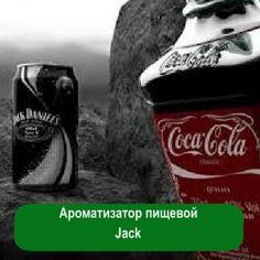 Ароматизатор пищевой Jack, 1 литр