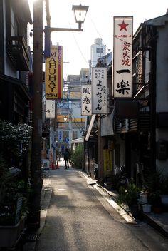 The old streets of Nara by blackyuuki