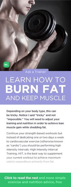 What is the key to burning fat while preserving muscle mass? Visit to find out! Muscle Mass, Gain Muscle, Weight Loss Before, Weight Loss Tips, Nutrition Tips, Health Tips, Fitness Tips, Health Fitness, Fat Loss Diet