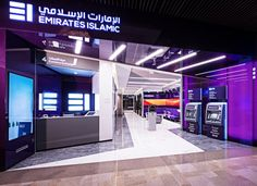 I-AM wereappointed in 2014 byEmirates Islamic Bank (EIB) to completely remodel their branch customer experience and create a template for future expansion. The first pilot branch at Dubai Mallfocuseson serving the core Retail customers, and also has a dedicated Priority Banking Lounge to attract and serve elite clientele. The main features include a tablet-based interactive …