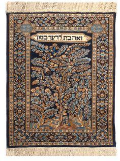 Nice Jewish Persian Rug