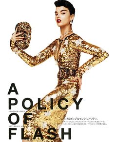 Mike Kagee Fashion Blog: VOGUE JAPAN OCTOBER 2011 WITH CRYSTAL RENN