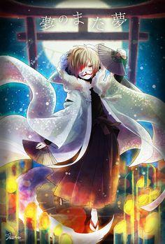 Cute Anime Boy, Anime Guys, Neko Kawaii, Chibi, Sans Art, Friend Anime, Ichimatsu, Anime Artwork, Boy Art