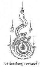 sak yant tattoo designs                                                                                                                                                                                 Mais