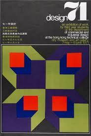 Image result for design exhibition poster