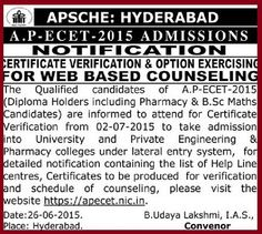 AP ECET 2015 Admissions Notification, Certificate Verification AP ECET 2015 Admissions Notification, apecet.nic.in Certificate Verification,AP ECET 2015 Option Exercising for web counseling, Schedule,  Certificate Verification from 02/07/2015