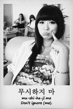 Learn Korean, K-Pop, Sistar