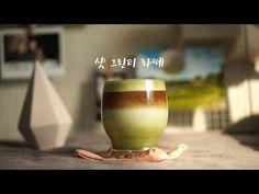 how to make shot green tea latte Green Tea Latte, Coffee Menu, Beverages, Drinks, Dessert Recipes, Desserts, Tableware, How To Make, Banner