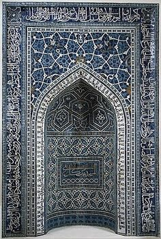 Islamic art #islamicarchitecture