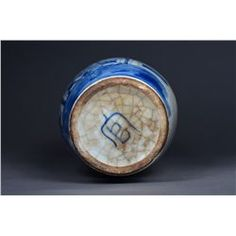 Chinese Blue & White Porcelain Vase Guan Mark