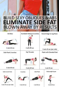 😍 Best Exercised to Eliminate Side Fat and Build Sexy Obliques & Abs! You'll be Blown Away by These Results, 😍 Best Exercised to Eliminate Side Fat and Build Sexy Obliques & Abs! You'll be Blown Away by These ResultsLooking for perfect exercise Fitness Inspiration, Online Fitness, Fitness At Home, Medical Weight Loss, At Home Workout Plan, 6 Week Workout Plan, House Workout, Cardio At Home, Weight Loss Program