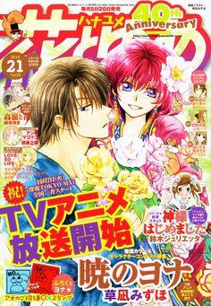 Read manga Akatsuki no Yona Chapter 095 online in high quality