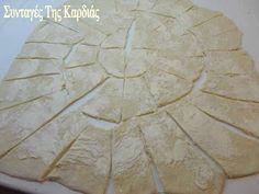 Μου αρέσει πολύ να φτιάχνω πίτες. Όλων των ειδών!! Παλαιότερα, σε κάποιες από τις διακοπές μας στον Μαρμαρά Χαλκιδικής, φίλη Θεσσαλονικιά...