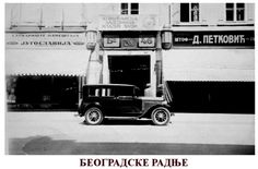Once Upon a Time There Were Shops in Begrade ~ Serbia