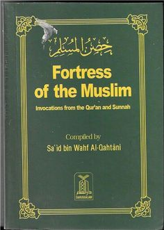 Fortress of the Muslim, English-Arabic, Paper Back, Pocket Edition