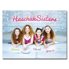 Haschak sisters poster