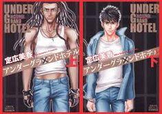 Resultado de imagen para Mangas largos yaoi