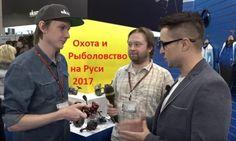 Рыбалка2000: Охота и Рыболовство на Руси 2017