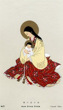 Japanese Madonnas By the Carmelite Nuns of Tokyo, Japan,