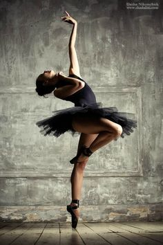 Ballet and wall. Dark. Beauty. Simple. Hard. Not enough? Like always