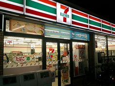 convenience store – Japan by Minale Tattersfield Roadside Retail, via. 7 Eleven, Aesthetic Japan, Night Aesthetic, 80s Aesthetic, Summer Aesthetic, Nocturne, Look At The Stars, Shadowrun, Imagines