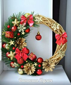 180 beautiful christmas wreath ideas – page 1 Rose Gold Christmas Decorations, Christmas Arrangements, Xmas Decorations, Winter Christmas, Christmas Home, Ideas Decoracion Navidad, Christmas Crafts, Christmas Ornaments, Idee Diy