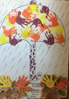 Fall Arts And Crafts, Autumn Crafts, Fall Crafts For Kids, Diy Crafts For Gifts, Paper Crafts, Baby Room Activities, Autumn Activities For Kids, Art Books For Kids, Art For Kids