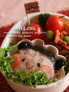 Apple girl bento box.