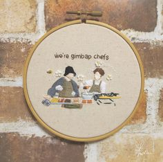 Diy Embroidery Patterns, Hand Embroidery Videos, Hand Embroidery Art, Simple Embroidery, Cross Stitch Embroidery, Stitch Patterns, Bts Drawings, Diy Arts And Crafts, Stitch Design
