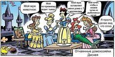 #релакс #простокартинка
