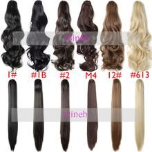 Ponytail Hair Extension Hairpiece Synthetic Hair High Ponytail Hairstyles, Ponytail Updo, Clip In Ponytail, Ponytail Hair Extensions, Synthetic Hair Extensions, High Ponytails, Bride Hairstyles, Hair Unit, Really Long Hair