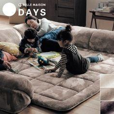 こたつ敷き布団|ベルメゾンの家具・インテリアカタログ とろけるようなダブルコーナークッションセット[日本製](BELLE MAISON DAYS)