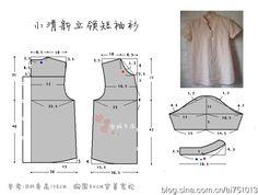 shirt/bust 84/ height 158 #sewing, #patternmaking. #dressmaking. #garment design